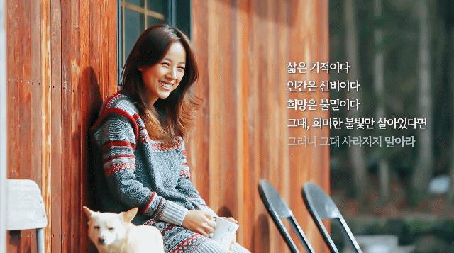 Lee Hyori: 'Nữ hoàng Kpop' từ bỏ danh vọng, tiền bạc về quê sống cuộc đời triệu người mơ ước 3