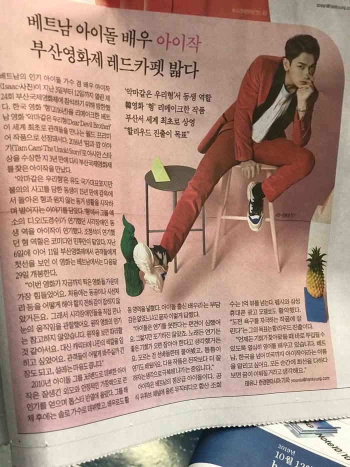 Báo Hàn hết lời khen ngợi Isaac hậu LHP Busan 2019: 'Anh ấy là một ngôi sao hàng đầu' 2
