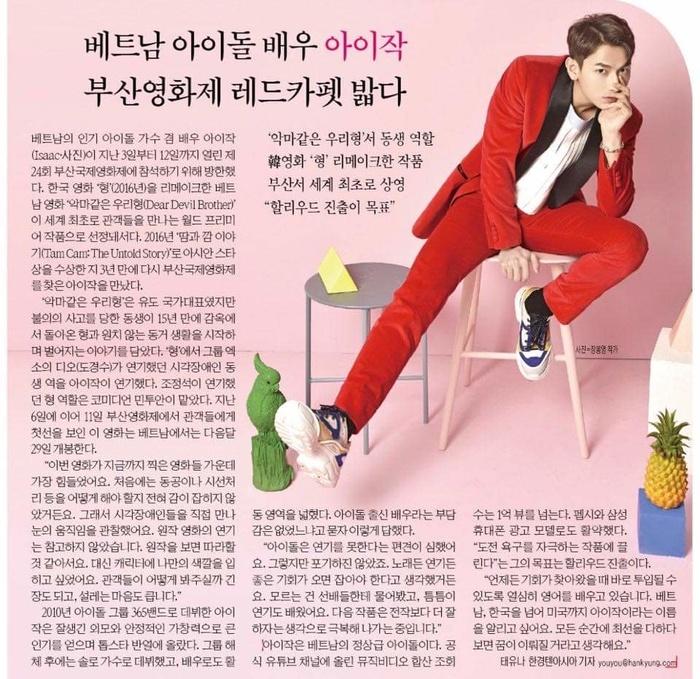 Báo Hàn hết lời khen ngợi Isaac hậu LHP Busan 2019: 'Anh ấy là một ngôi sao hàng đầu' 6