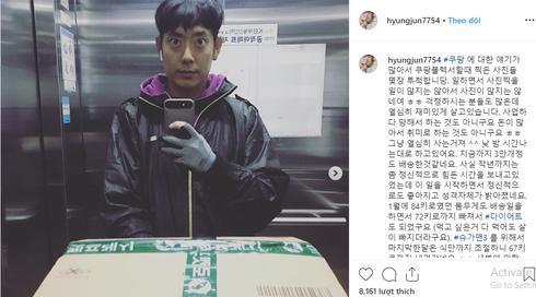 Kim Hyung Jun chia sẻ về việc làm shipper