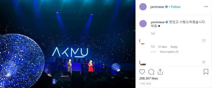 Yeri khoe ảnh tham dự concert của AKMU