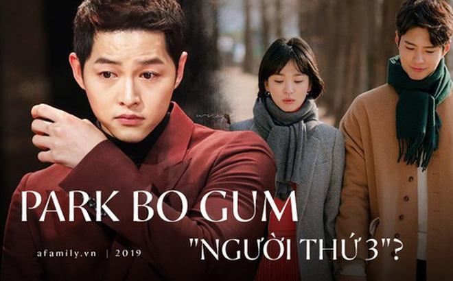 Mối quan hệ của Park Bo Gum - Song Hye Kyo: Từ 'cậu em chồng' tốt nhất showbiz cho tới nghi vấn kẻ thứ 3 phản bội Song Joong Ki? 0