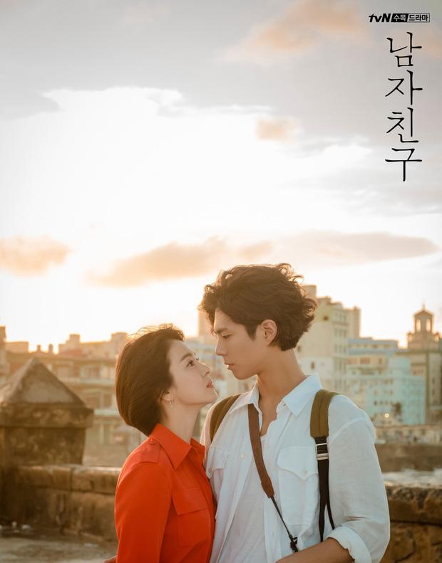 Mối quan hệ của Park Bo Gum - Song Hye Kyo: Từ 'cậu em chồng' tốt nhất showbiz cho tới nghi vấn kẻ thứ 3 phản bội Song Joong Ki? 3