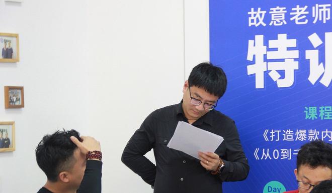 Zhang Bo - Chuyên gia về Douyin đang giải đáp thắc mắc của học viên