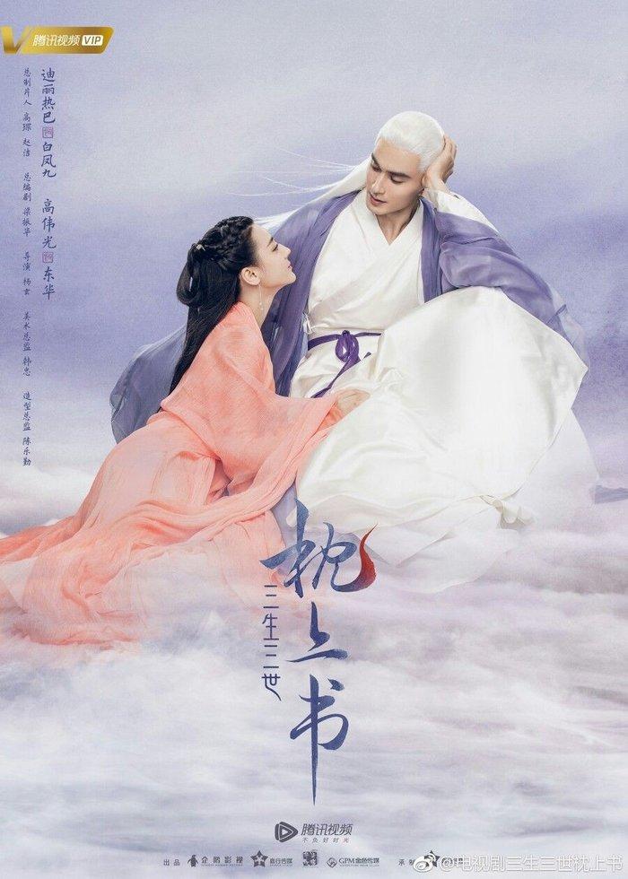 Douban 'Tam Sinh Tam Thế - Chẩm Thượng Thư': Hàng loạt đánh giá 1 sao dù chưa xem phim 0