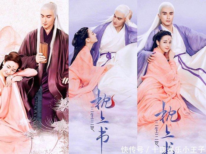 Douban 'Tam Sinh Tam Thế - Chẩm Thượng Thư': Hàng loạt đánh giá 1 sao dù chưa xem phim 1