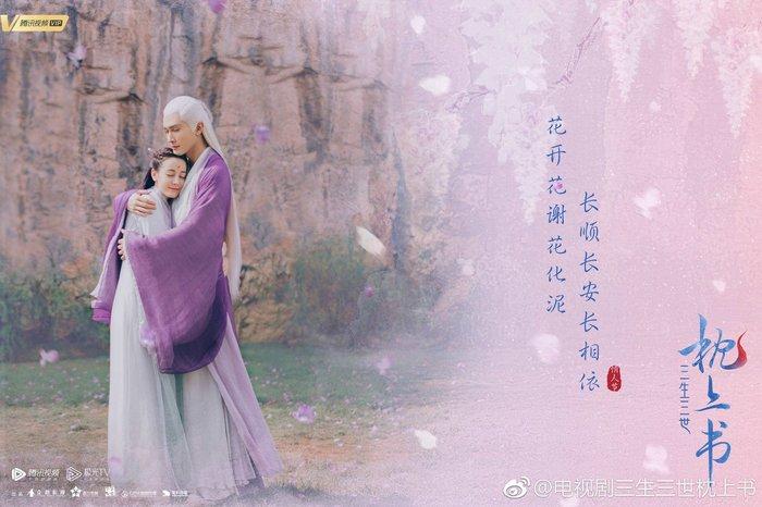 Douban 'Tam Sinh Tam Thế - Chẩm Thượng Thư': Hàng loạt đánh giá 1 sao dù chưa xem phim 3