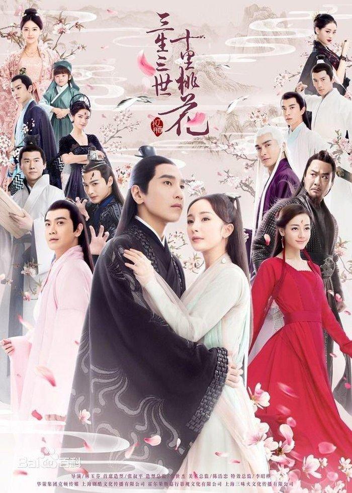 Douban 'Tam Sinh Tam Thế - Chẩm Thượng Thư': Hàng loạt đánh giá 1 sao dù chưa xem phim 2
