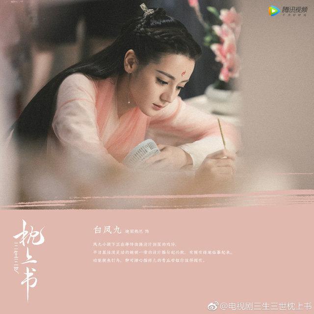 Douban 'Tam Sinh Tam Thế - Chẩm Thượng Thư': Hàng loạt đánh giá 1 sao dù chưa xem phim 10