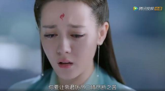 Douban 'Tam Sinh Tam Thế - Chẩm Thượng Thư': Hàng loạt đánh giá 1 sao dù chưa xem phim 8