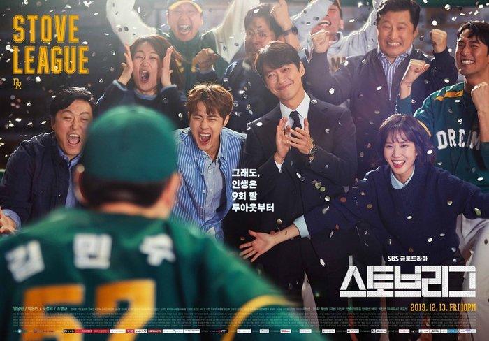 Phim củaPark Seo Joon đạt rating 'khủng' khi vừa lên sóng, lọt top phim có rating tập mở đầu cao nhất trong lịch sử của đài jTBC 0