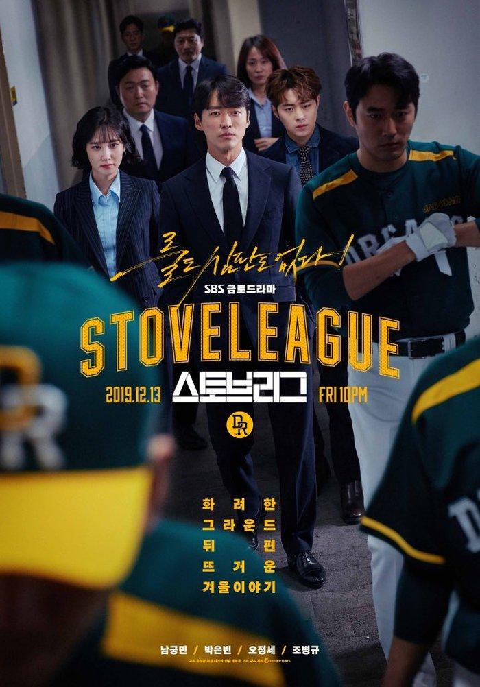 Phim củaPark Seo Joon đạt rating 'khủng' khi vừa lên sóng, lọt top phim có rating tập mở đầu cao nhất trong lịch sử của đài jTBC 1