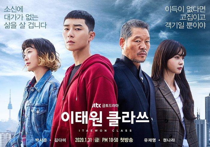 Phim củaPark Seo Joon đạt rating 'khủng' khi vừa lên sóng, lọt top phim có rating tập mở đầu cao nhất trong lịch sử của đài jTBC 2