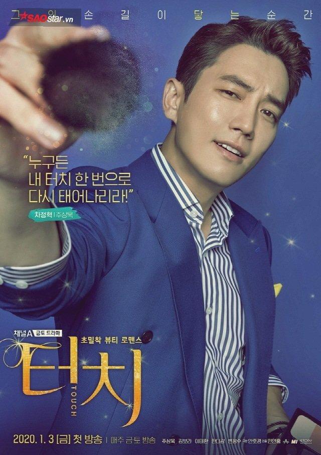 Phim củaPark Seo Joon đạt rating 'khủng' khi vừa lên sóng, lọt top phim có rating tập mở đầu cao nhất trong lịch sử của đài jTBC 5