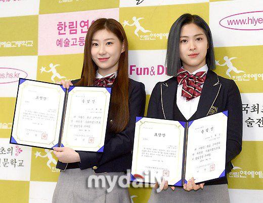 Chaeryeong và Ryujin (ITZY).