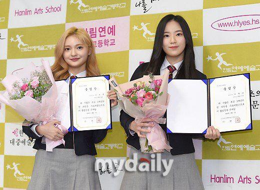 Kim Choyeon và Cho Yeongin (Produce 48).