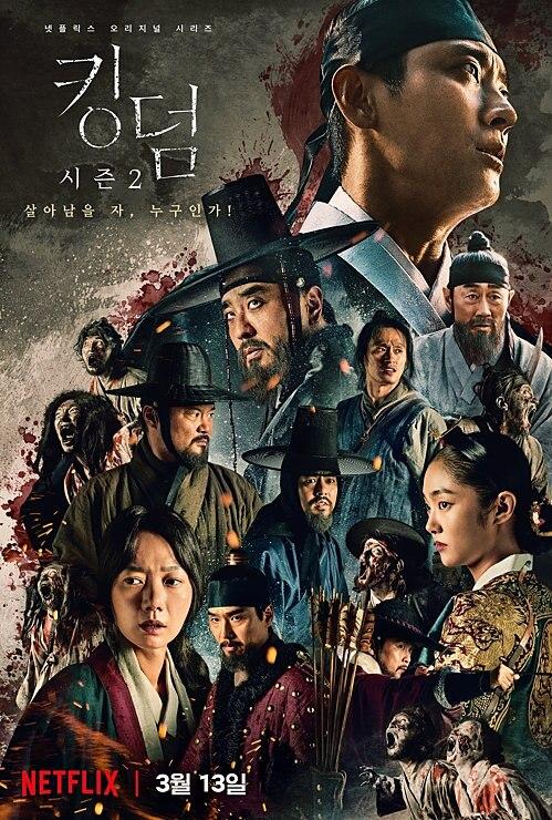 Biên kịch 'Kingdom' tiết lộ Jeon Ji Hyun dự đóng vai chính trong phần 3 0