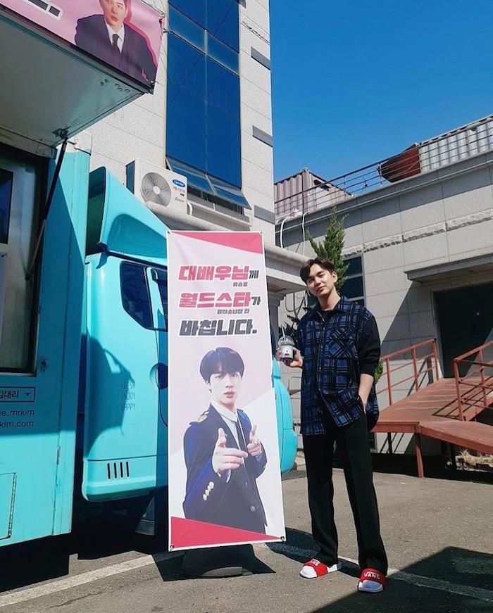 Sốc trước mối quan hệ thật của Jin (BTS) và Yoo Seung Ho: Lần đầu công khai, giấu đã quá lâu! 0