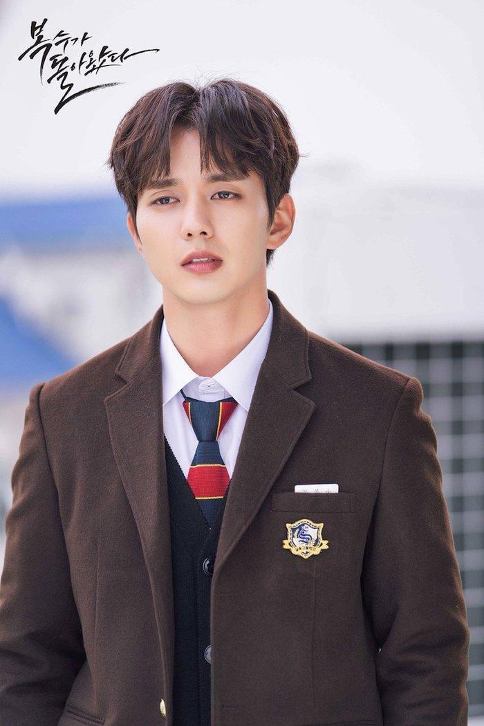 Yoo Seung Ho.