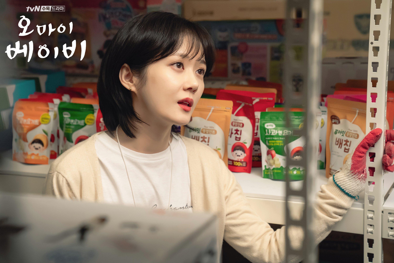 Style của Jang Nara trong phim mới: Nhìn chung là cực hay ho, dù có vài lần diện đồ bà thím cũng không dìm nổi nhan sắc 'ma cà rồng' 1