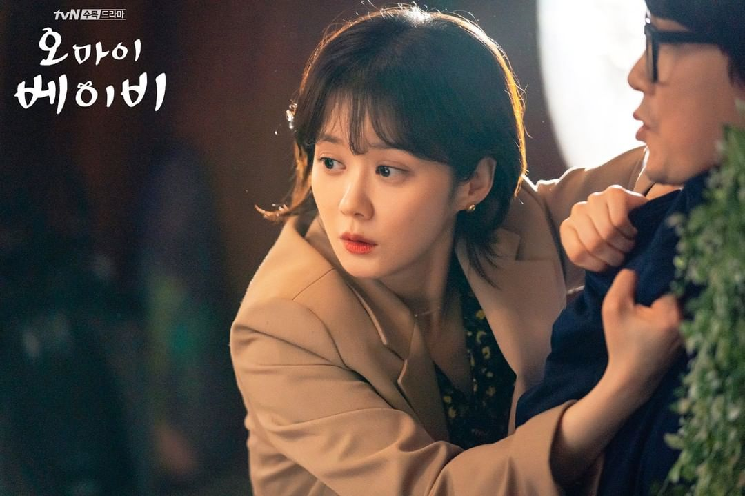 Style của Jang Nara trong phim mới: Nhìn chung là cực hay ho, dù có vài lần diện đồ bà thím cũng không dìm nổi nhan sắc 'ma cà rồng' 7