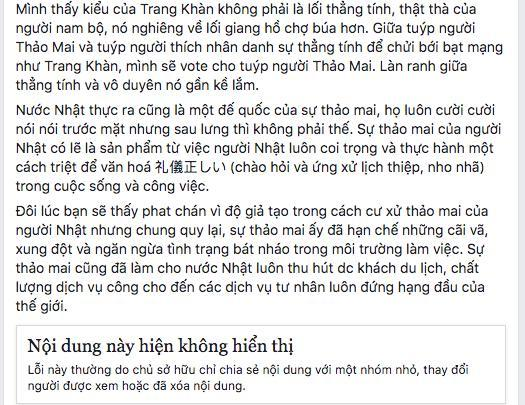 Những video clip liên quan đến cuộc đấu khẩu của Trang Trần và TS. Lê Thẩm Dương đều đột ngột biến mất trên Fanpage và kênh YouTube của nhà sản xuất.