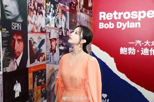 Phạm Băng Băng diện cây hàng hiệu hơn 1,5 tỷ đồng chỉ để dự triển lãm nghệ thuật 7