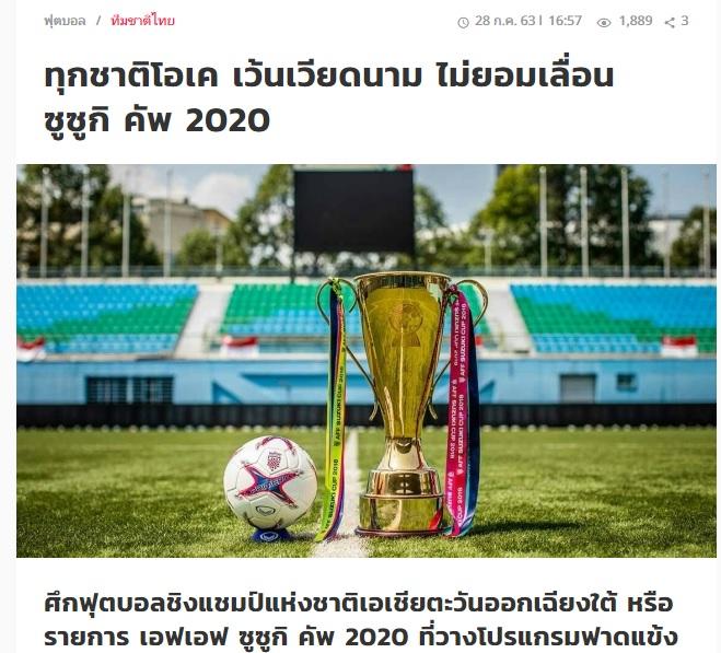 Siamsport cho rằng chỉ có Việt Nam phản đối hoãn AFF Cup 2020 sang năm 2021.