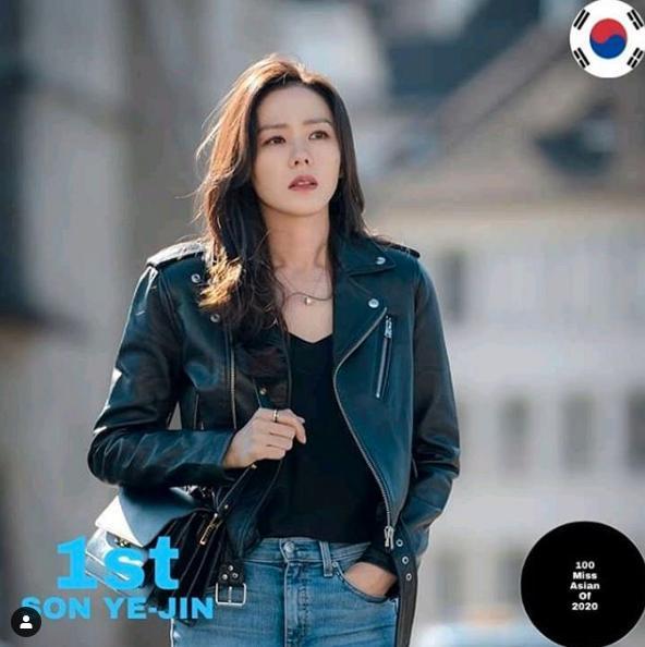 Son Ye Jin tiếp tục vượt mặt Song Hye Kyo trên đường đua nhan sắc khi trở thành mỹ nhân đẹp nhất châu Á 0