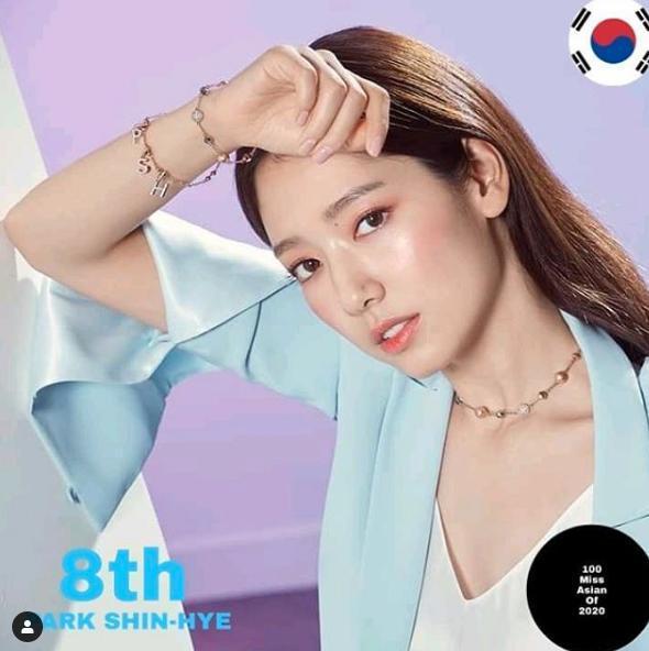 Son Ye Jin tiếp tục vượt mặt Song Hye Kyo trên đường đua nhan sắc khi trở thành mỹ nhân đẹp nhất châu Á 7