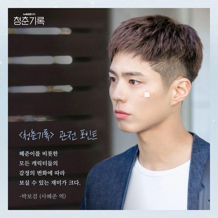 Rò rỉ ảnh trong quân đội của Park Bo Gum: Knet khen đẹp trai mặc kệ lớp khẩu trang! 4