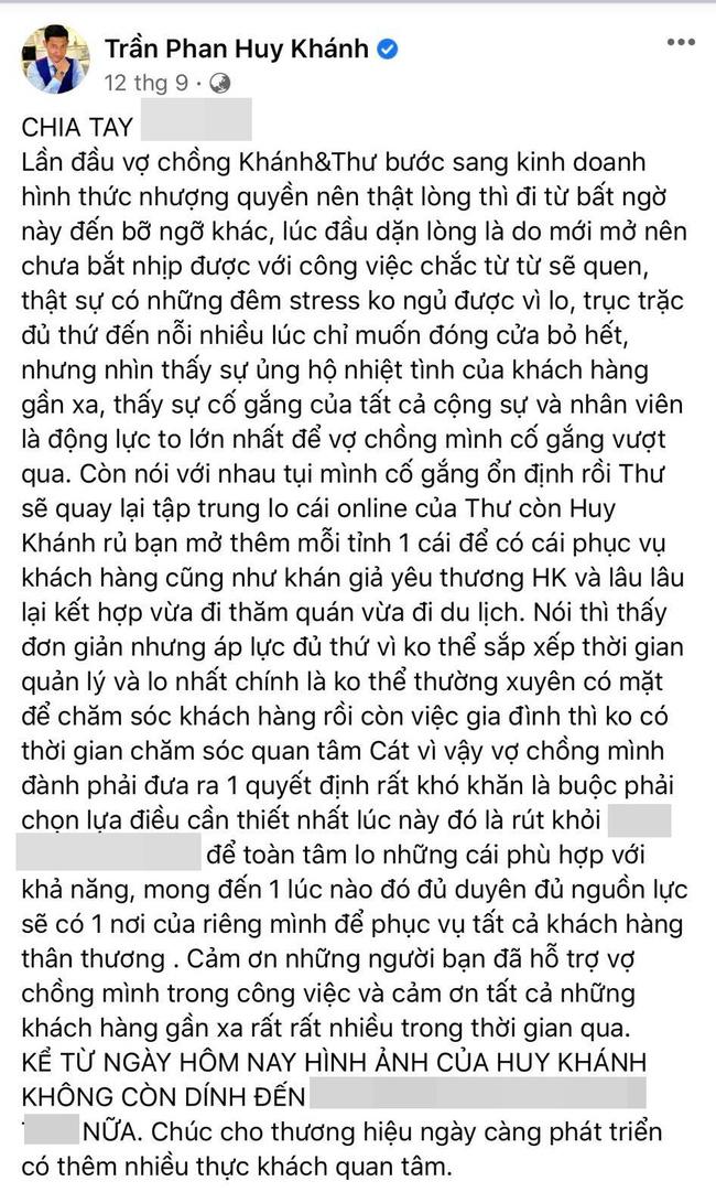 Tuy nhiên mới đây Huy Khánh lại tuyên bố mình không còn liên quan đến thương hiệu nhượng quyền từ nhà Tuấn Hưng