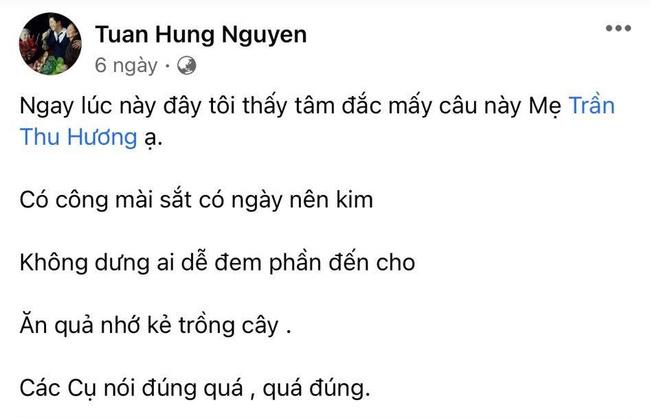 Nghi vấn vợ chồng Tuấn Hưng và diễn viên Huy Khánh 'đá xéo' nhau sau khi hợp tác làm ăn thua lỗ cả trăm triệu đồng? 6