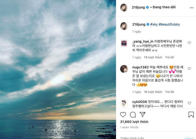 'Tình cũ của Song Hye Kyo' - Lee Byung Hun hạnh phúc đưa bà xã đi du lịch, hôn nhân vẫn nồng ấm sau scandal ngoại tình 0