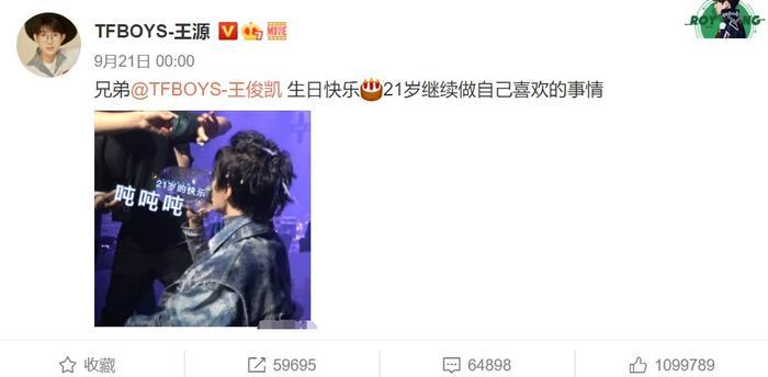 Cnet mỉa mai Dương Tử thật 'tâm cơ' chỉ vì chúc mừng sinh nhật Vương Tuấn Khải trễ 1 ngày 2