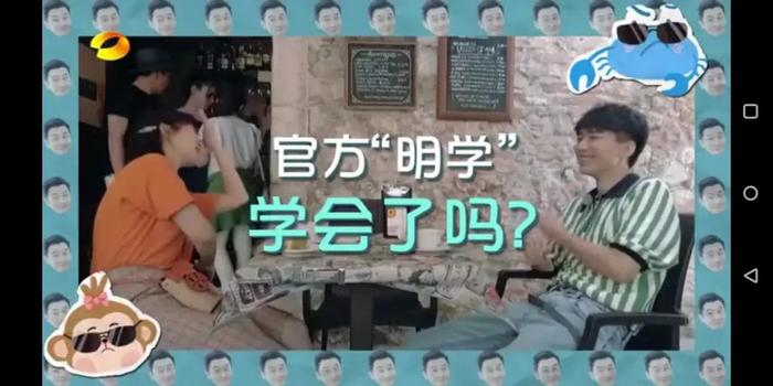 Cnet mỉa mai Dương Tử thật 'tâm cơ' chỉ vì chúc mừng sinh nhật Vương Tuấn Khải trễ 1 ngày 8