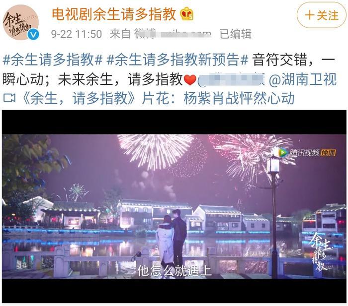 Cnet mỉa mai Dương Tử thật 'tâm cơ' chỉ vì chúc mừng sinh nhật Vương Tuấn Khải trễ 1 ngày 10