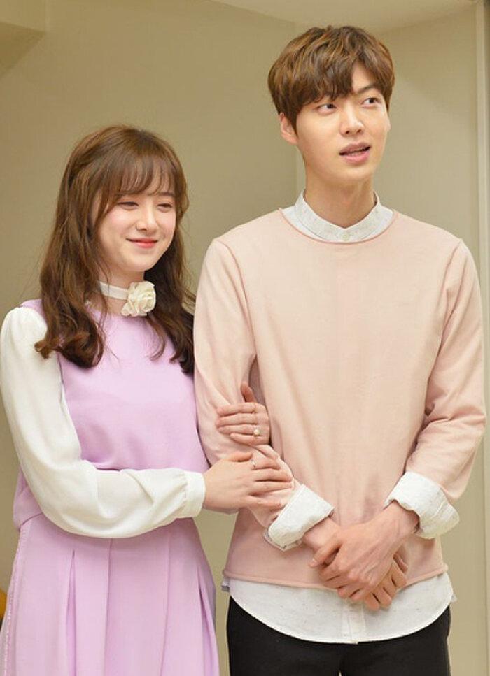 Goo Hye Sun - Ahn Jae Hyun.