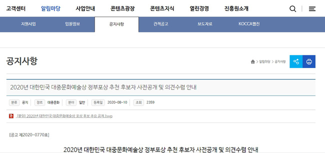 'Hạ cánh nơi anh' được đề cử giải thưởng lớn: Hyun Bin tranh suất, Son Ye Jin vắng mặt không rõ lý do 1