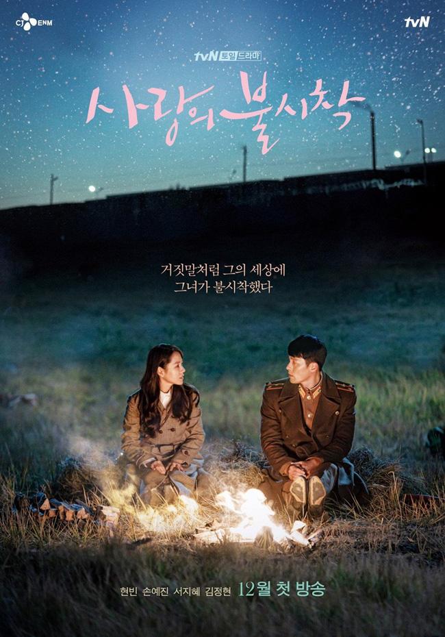 'Hạ cánh nơi anh' được đề cử giải thưởng lớn: Hyun Bin tranh suất, Son Ye Jin vắng mặt không rõ lý do 0