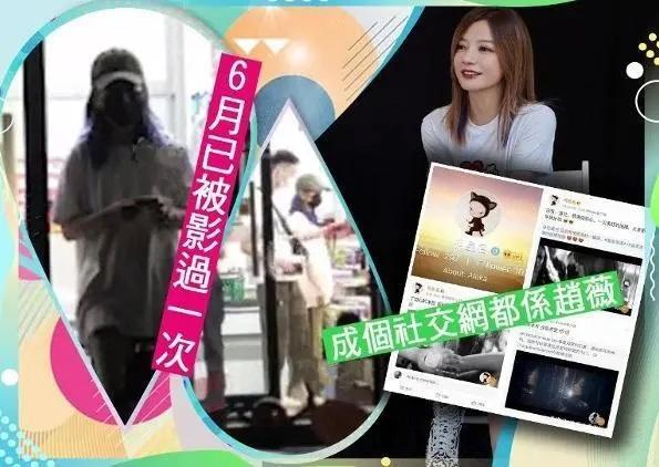 Huỳnh Hữu Long được cho là người tiết lộ chuyện Triệu Vy hẹn hò.