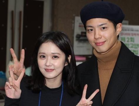Điểm mặt 4 mỹ nhân bị đồn hẹn hò với Park Bo Gum: Sốc nhất là kết hôn với Jang Nara! 4