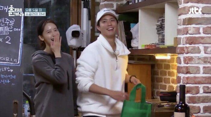 Điểm mặt 4 mỹ nhân bị đồn hẹn hò với Park Bo Gum: Sốc nhất là kết hôn với Jang Nara! 17