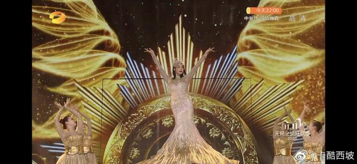 Triệu Lộ Tư gây xôn xao khi like bài viết chê bai tạo hình Nữ thần Kim Ưng của Tống Thiến 3
