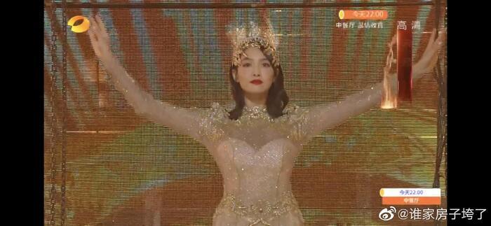 Triệu Lộ Tư gây xôn xao khi like bài viết chê bai tạo hình Nữ thần Kim Ưng của Tống Thiến 4
