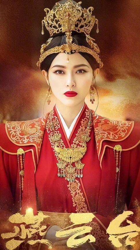 Netizen Trung chê bai poster mới của 'Yến Vân Đài' quá xấu xí: Gương mặt Xa Thi Mạn bị photoshop trông như... quả xoài 3