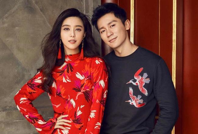 Blogger này tiết lộ Phạm Băng Băng và Lý Thần chia tay. Sau đó, cặp đôi công khai chia tay thật.