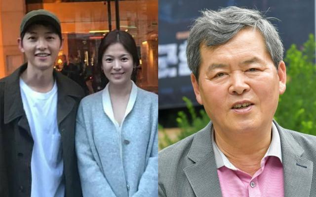Hơn 1 năm sau vụ ly hôn thế kỷ, bí mật động trời được tiết lộ: Lý do khiến Song Joong Ki 'ép buộc' Song Hye Kyo ký vào đơn thỏa thuận? 2