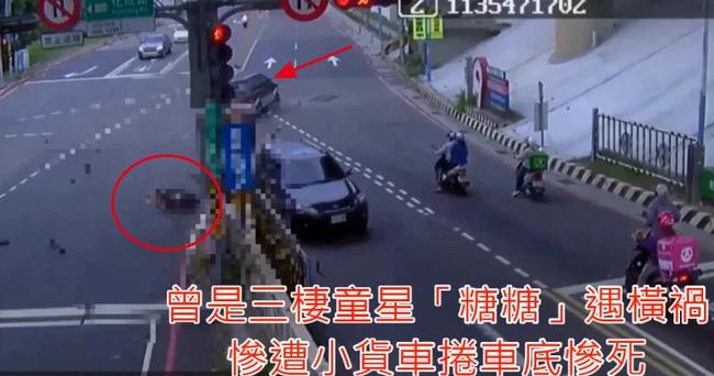 Hình ảnh cũng như clip do CCTV ghi lại lúc vụ tai nạn xảy ra cho thấy lực tông của chiếc xe taxi vô cùng mạnh khiến chiếc xe máy vỡ tan tành.