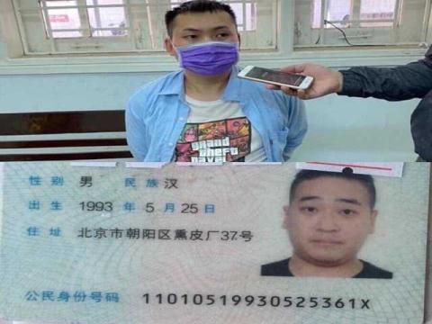 Chân dung nghi phạm giết người Xiao Qui Ping. (Ảnh DV)